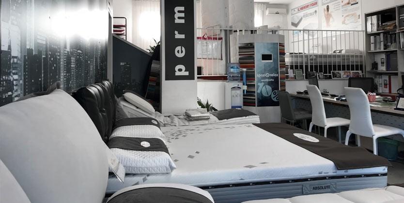 Centro Permaflex Ravenna  - foto1